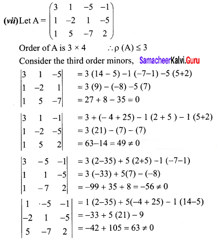 Samacheer Kalvi 12th Business Maths Solutions Chapter 1 Applications of Matrices and Determinants Ex 1.1 Q1.1