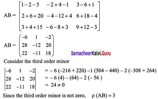 Samacheer Kalvi 12th Business Maths Solutions Chapter 1 Applications of Matrices and Determinants Ex 1.1 Q2