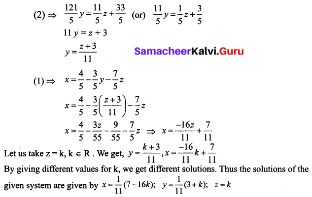 Samacheer Kalvi 12th Business Maths Solutions Chapter 1 Applications of Matrices and Determinants Ex 1.1 Q4.2