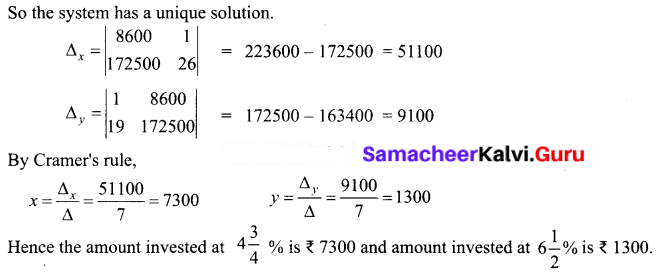 Samacheer Kalvi 12th Business Maths Solutions Chapter 1 Applications of Matrices and Determinants Ex 1.2 10