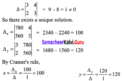 Samacheer Kalvi 12th Business Maths Solutions Chapter 1 Applications of Matrices and Determinants Ex 1.2 12
