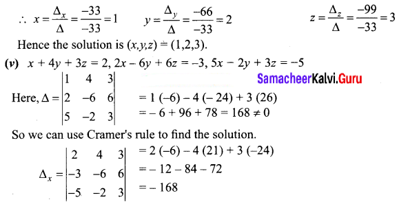 Samacheer Kalvi 12th Business Maths Solutions Chapter 1 Applications of Matrices and Determinants Ex 1.2 5