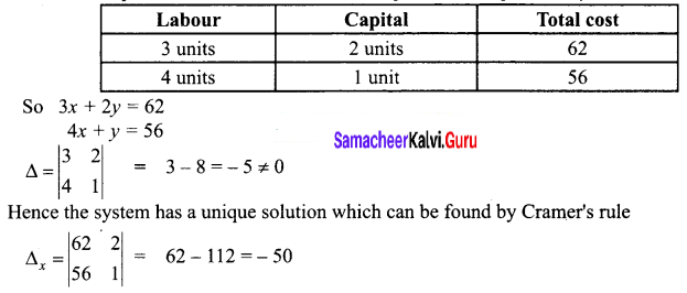 Samacheer Kalvi 12th Business Maths Solutions Chapter 1 Applications of Matrices and Determinants Ex 1.2 7