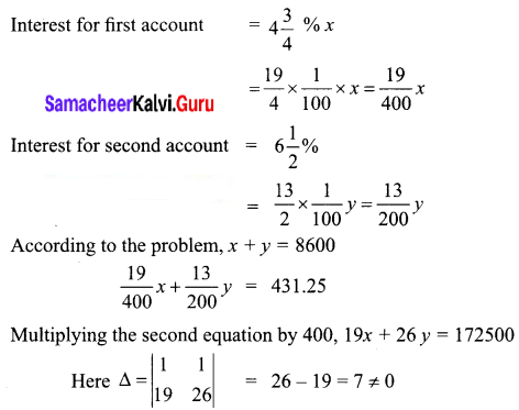 Samacheer Kalvi 12th Business Maths Solutions Chapter 1 Applications of Matrices and Determinants Ex 1.2 9