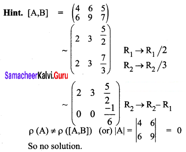 Samacheer Kalvi 12th Business Maths Solutions Chapter 1 Applications of Matrices and Determinants Ex 1.4 10