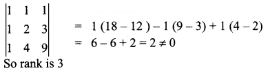 Samacheer Kalvi 12th Business Maths Solutions Chapter 1 Applications of Matrices and Determinants Ex 1.4 5