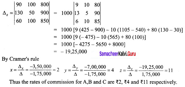 Samacheer Kalvi 12th Business Maths Solutions Chapter 1 Applications of Matrices and Determinants Miscellaneous Problems 10