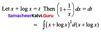 Samacheer Kalvi 12th Business Maths Solutions Chapter 2 Integral Calculus I Additional Problems 20