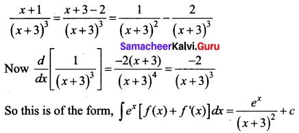 Samacheer Kalvi 12th Business Maths Solutions Chapter 2 Integral Calculus I Additional Problems 24