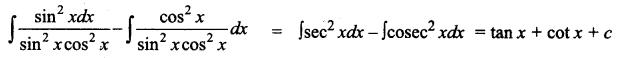 Samacheer Kalvi 12th Business Maths Solutions Chapter 2 Integral Calculus I Additional Problems 4