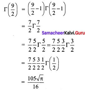 Samacheer Kalvi 12th Business Maths Solutions Chapter 2 Integral Calculus I Ex 2.10 Q1