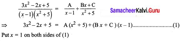 Samacheer Kalvi 12th Business Maths Solutions Chapter 2 Integral Calculus I Ex 2.2 Q7