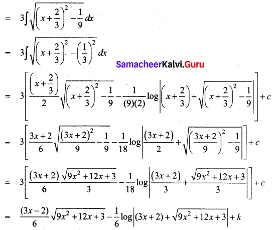 Samacheer Kalvi 12th Business Maths Solutions Chapter 2 Integral Calculus I Miscellaneous Problems Q5.1