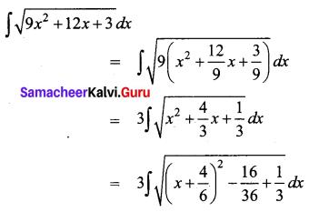 Samacheer Kalvi 12th Business Maths Solutions Chapter 2 Integral Calculus I Miscellaneous Problems Q5
