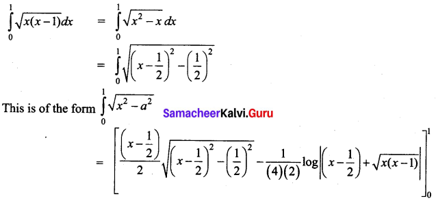 Samacheer Kalvi 12th Business Maths Solutions Chapter 2 Integral Calculus I Miscellaneous Problems Q8