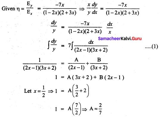 Samacheer Kalvi 12th Business Maths Solutions Chapter 3 Integral Calculus II Ex 3.2 Q2