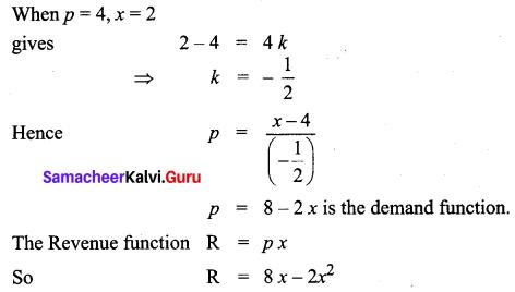 Samacheer Kalvi 12th Business Maths Solutions Chapter 3 Integral Calculus II Ex 3.2 Q3.1