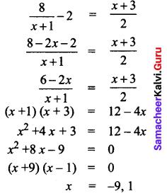 Samacheer Kalvi 12th Business Maths Solutions Chapter 3 Integral Calculus II Ex 3.3 Q9