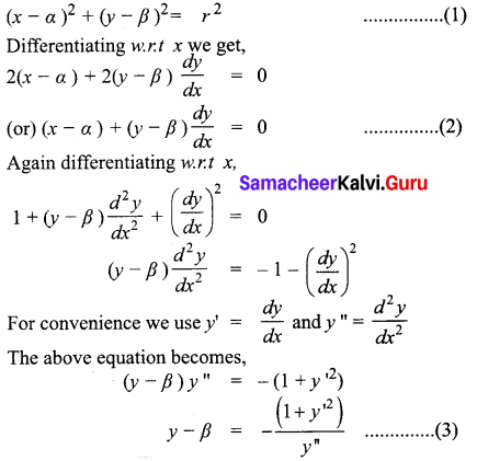 Samacheer Kalvi 12th Business Maths Solutions Chapter 4 Differential Equations Ex 4.1 Q3