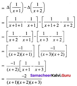 Samacheer Kalvi 12th Business Maths Solutions Chapter 5 Numerical Methods Ex 5.1 Q5.1