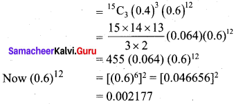 Samacheer Kalvi 12th Business Maths Solutions Chapter 7 Probability Distributions Ex 7.1 Q14