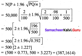 Samacheer Kalvi 12th Business Maths Solutions Chapter 8 Sampling Techniques and Statistical Inference Additional Problems III Q2