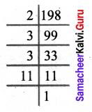 Samacheer Kalvi 6th Maths Solutions Term 2 Chapter 1 Numbers Ex 1.1 Q11.7