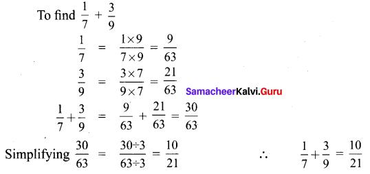 6th Maths Term 3 Guide Chapter 1 Fractions Ex 1.1 Samacheer Kalvi