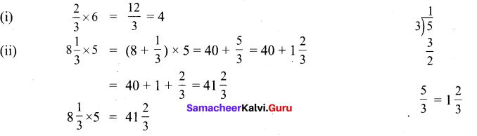 Samacheer Kalvi Guru 6th Maths Solutions Term 3 Chapter 1 Fractions Ex 1.1
