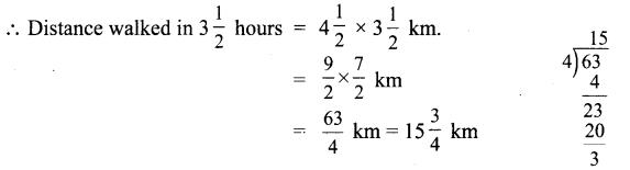 Samacheer Kalvi 6th Books Maths 3rd Term Chapter 1 Fractions Ex 1.1