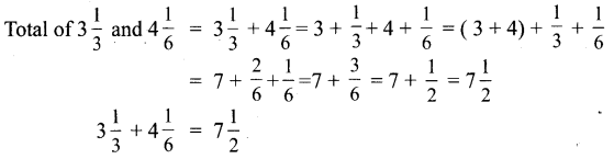 6th Term 3 Maths Guide Solutions Chapter 1 Fractions Ex 1.1 Samacheer Kalvi
