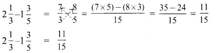 6th Third Term Maths Guide Chapter 1 Fractions Ex 1.1 Samacheer Kalvi