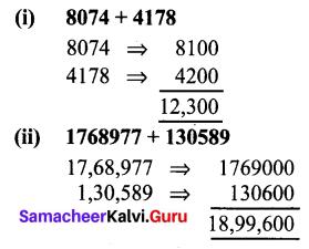 Samacheer Kalvi 6th Maths Term 1 Chapter 1 Numbers Ex 1.4 Q5