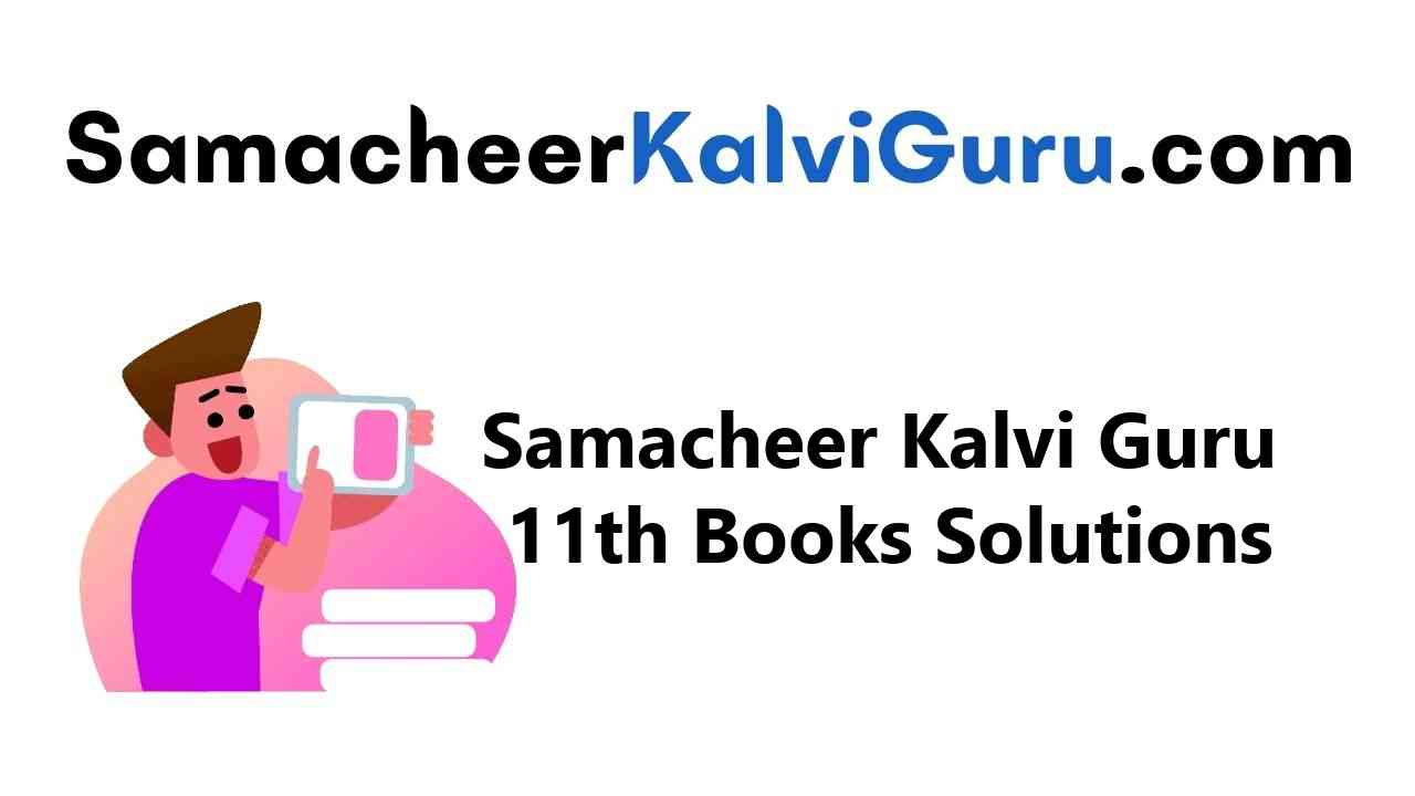 Samacheer Kalvi Guru11th Books Solutions Guide