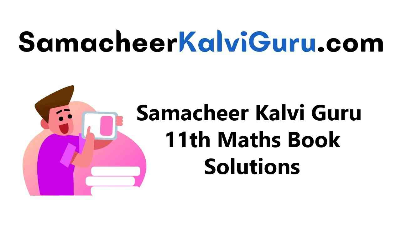 Samacheer Kalvi Guru 11th Maths Guide Book Back Answers Solutions