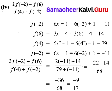 Samacheer Kalvi 10th Maths Book Graph Solutions Chapter 1 Relations And Functions Ex 1.4
