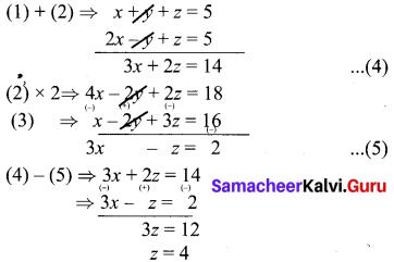 Exercise 3.1 Class 10 Maths Samacheer Kalvi Chapter 3 Algebra