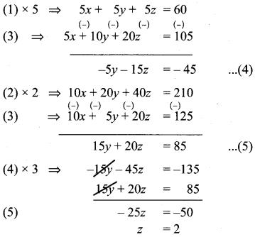 10th Maths Algebra Exercise 3.1 Samacheer Kalvi Chapter 3