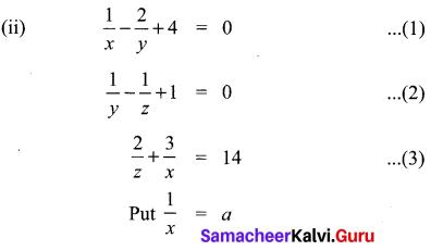 10th Maths Exercise 3.1 Samacheer Kalvi Chapter 3 Algebra