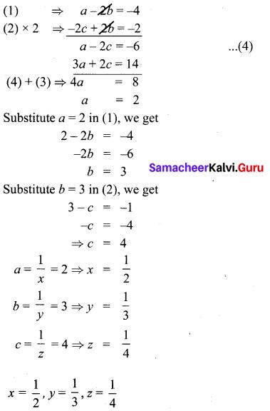 Ex 3.1 Class 10 Samacheer Kalvi Chapter 3 Algebra
