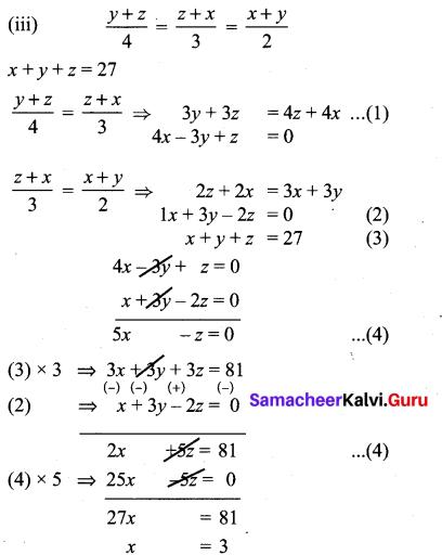 10th Maths Samacheer Exercise 3.1 Chapter 3 Algebra