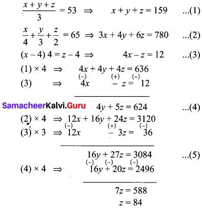 10th Maths Exercise 3.1 Solutions Samacheer Kalvi Chapter 3 Algebra