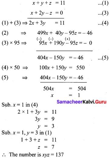 10th Maths Exercise 3.1 Solution Samacheer Kalvi Chapter 3 Algebra