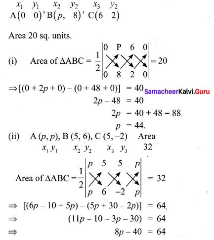 Maths Ex 5.1 Class 10 Samacheer Chapter 5 Coordinate Geometry