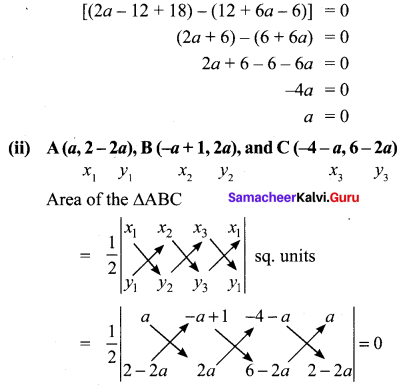 10th Standard Maths Exercise 5.1 Chapter 5 Coordinate Geometry
