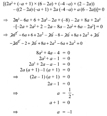 10th Maths Exercise 5.1 Answers Chapter 5 Coordinate Geometry