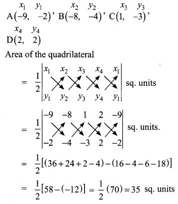 10th Maths Samacheer Kalvi Exercise 5.1 Chapter 5 Coordinate Geometry