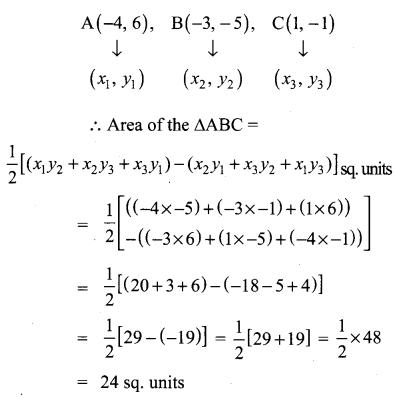 Exercise 5.1 Class 10 Samacheer Kalvi Chapter 5 Coordinate Geometry