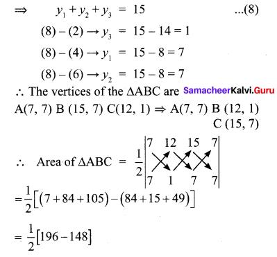 Samacheer Kalvi 10th Maths Chapter 5 Coordinate Geometry Ex 5.1 25