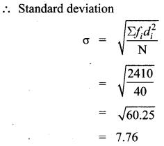 Samacheer Kalvi 10th Maths Chapter 8 Statistics and Probability Ex 8.1 13